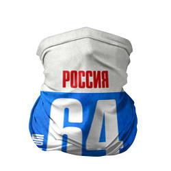 Бандана-труба Russia: from 64 цвета 3D — фото 1