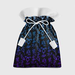 Мешок для подарков Blue Runes цвета 3D — фото 1