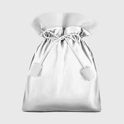 Мешок для подарков Только френдзона цвета 3D-принт — фото 1