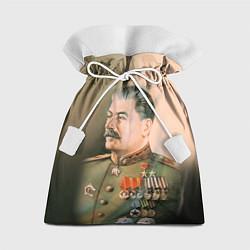 Мешок для подарков Иосиф Сталин цвета 3D-принт — фото 1