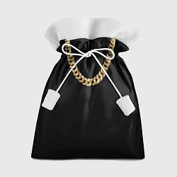 Мешок для подарков Золотая цепь цвета 3D — фото 1