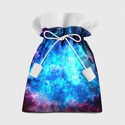 Мешок для подарков Голубая вселенная цвета 3D — фото 1