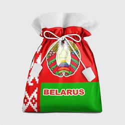 Мешок для подарков Belarus Patriot цвета 3D-принт — фото 1