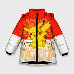 Куртка зимняя для девочки Pikachu цвета 3D-черный — фото 1