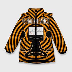 Куртка зимняя для девочки Не напрягайся! цвета 3D-черный — фото 1