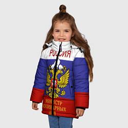 Куртка зимняя для девочки Повар 5 цвета 3D-черный — фото 2