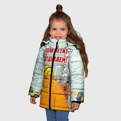 Куртка зимняя для девочки Строитель 9 цвета 3D-черный — фото 2