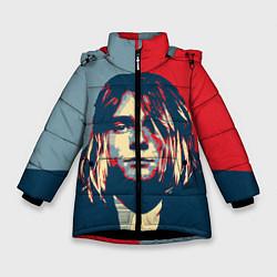 Куртка зимняя для девочки Kurt Cobain цвета 3D-черный — фото 1