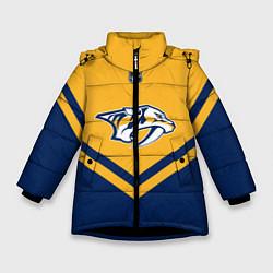 Куртка зимняя для девочки NHL: Nashville Predators цвета 3D-черный — фото 1