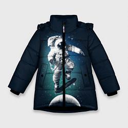 Куртка зимняя для девочки Космический скейтбординг цвета 3D-черный — фото 1