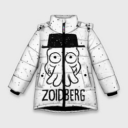 Детская зимняя куртка для девочки с принтом Zoidberg, цвет: 3D-черный, артикул: 10113802706065 — фото 1