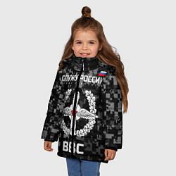 Куртка зимняя для девочки ВВС: Служу России цвета 3D-черный — фото 2