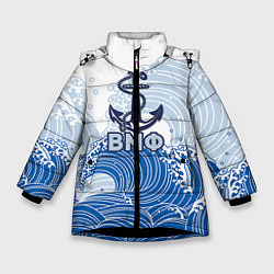Куртка зимняя для девочки ВМФ: морские волны цвета 3D-черный — фото 1