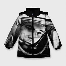 Куртка зимняя для девочки Гагарин космонавт цвета 3D-черный — фото 1