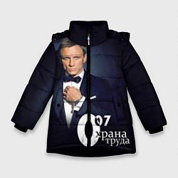 Куртка зимняя для девочки Агент охраны труда цвета 3D-черный — фото 1