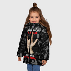 Куртка зимняя для девочки Технику безопасности я знаю цвета 3D-черный — фото 2
