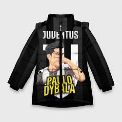 Куртка зимняя для девочки FC Juventus: Paulo Dybala цвета 3D-черный — фото 1