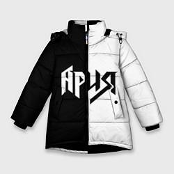 Куртка зимняя для девочки Ария Ч/Б цвета 3D-черный — фото 1