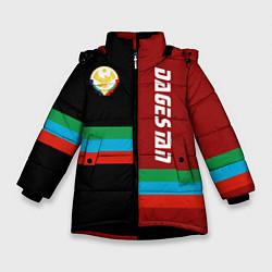 Куртка зимняя для девочки Dagestan цвета 3D-черный — фото 1