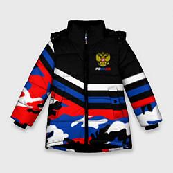 Куртка зимняя для девочки Россия: Камуфляж цвета 3D-черный — фото 1