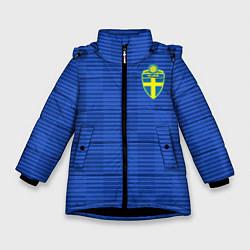 Куртка зимняя для девочки Сборная Швеции: Гостевая ЧМ-2018 цвета 3D-черный — фото 1