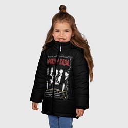 Куртка зимняя для девочки Сектор Газа: Желаю вам кайфа цвета 3D-черный — фото 2