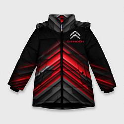 Куртка зимняя для девочки Citroen: Red sport цвета 3D-черный — фото 1