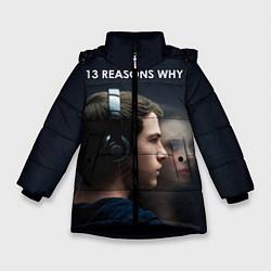 Куртка зимняя для девочки 13 причин почему цвета 3D-черный — фото 1