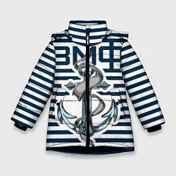 Куртка зимняя для девочки Якорь ВМФ цвета 3D-черный — фото 1