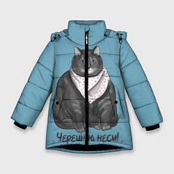 Куртка зимняя для девочки Черешню неси! цвета 3D-черный — фото 1