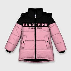 Куртка зимняя для девочки Black Pink: In Your Area цвета 3D-черный — фото 1