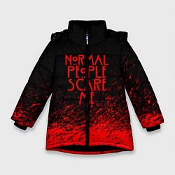 Куртка зимняя для девочки Normal People Scare Me цвета 3D-черный — фото 1
