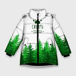 Куртка зимняя для девочки Сибирь - родина смелых цвета 3D-черный — фото 1