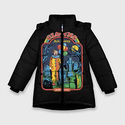 Куртка зимняя для девочки Clowns Are Funny цвета 3D-черный — фото 1