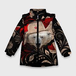 Куртка зимняя для девочки Медведь в ушанке цвета 3D-черный — фото 1