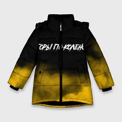Куртка зимняя для девочки Горы по колено цвета 3D-черный — фото 1