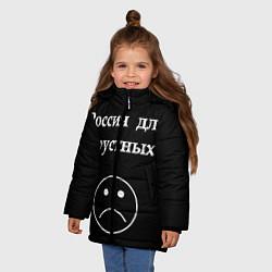 Куртка зимняя для девочки Россия для грустных цвета 3D-черный — фото 2