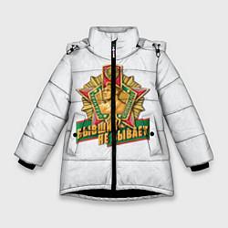 Куртка зимняя для девочки Бывших не бывает погранвойска цвета 3D-черный — фото 1