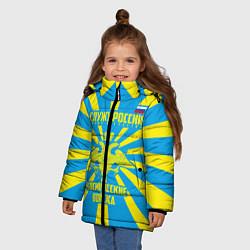 Куртка зимняя для девочки Космические войска цвета 3D-черный — фото 2