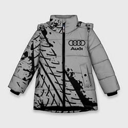 Куртка зимняя для девочки AUDI АУДИ цвета 3D-черный — фото 1