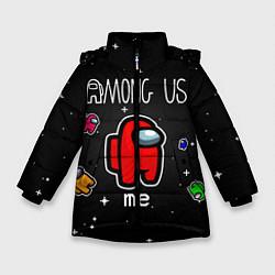 Куртка зимняя для девочки Among us Classic цвета 3D-черный — фото 1