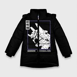 Куртка зимняя для девочки Юнит-01 цвета 3D-черный — фото 1