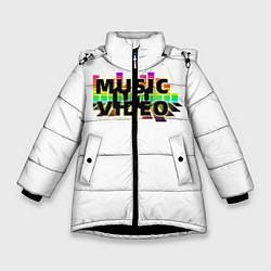 Куртка зимняя для девочки Merch - DJ MUSICVIDEO цвета 3D-черный — фото 1