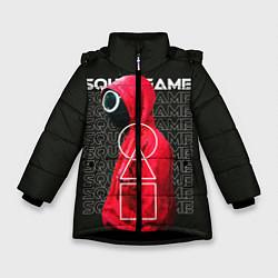 Куртка зимняя для девочки Сыграй в Кальмара цвета 3D-черный — фото 1