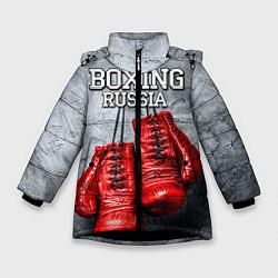 Куртка зимняя для девочки Boxing Russia - фото 1