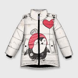 Куртка зимняя для девочки Влюбленный пингвин - фото 1