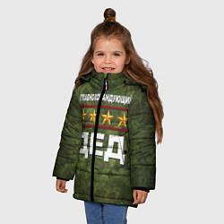 Куртка зимняя для девочки Главнокомандующий ДЕД цвета 3D-черный — фото 2