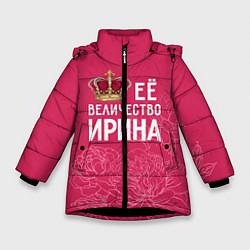 Куртка зимняя для девочки Её величество Ирина цвета 3D-черный — фото 1