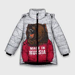 Куртка зимняя для девочки Made in Russia - фото 1