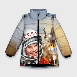Детская зимняя куртка для девочки с принтом Гагарин взлетает, цвет: 3D-черный, артикул: 10091681006065 — фото 1
